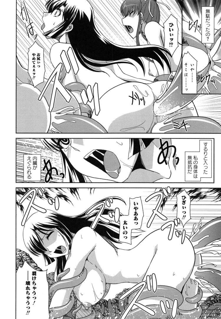 触夢200020