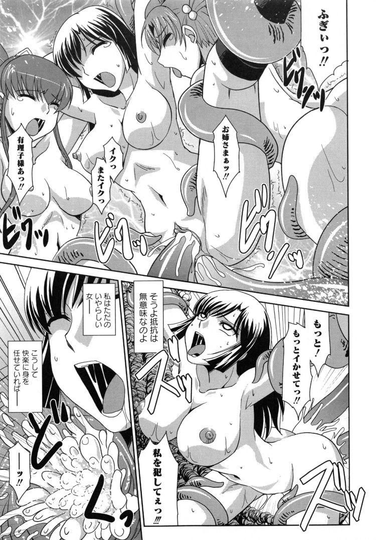 触夢200023