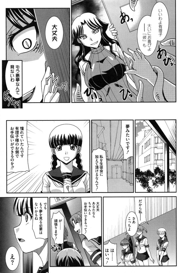 触夢200025