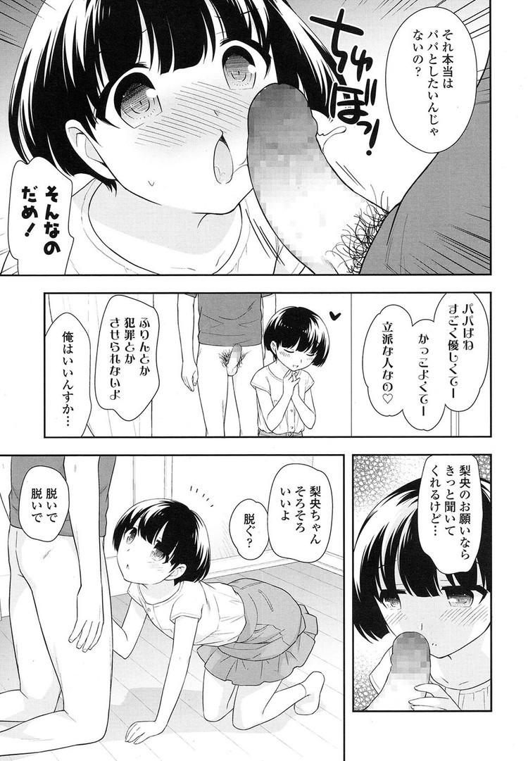 父と母の寝室00005
