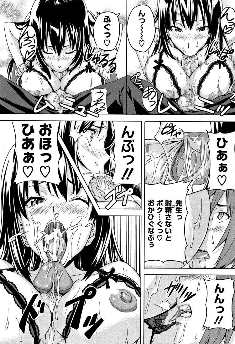 レイカ式アカテン克服術00010