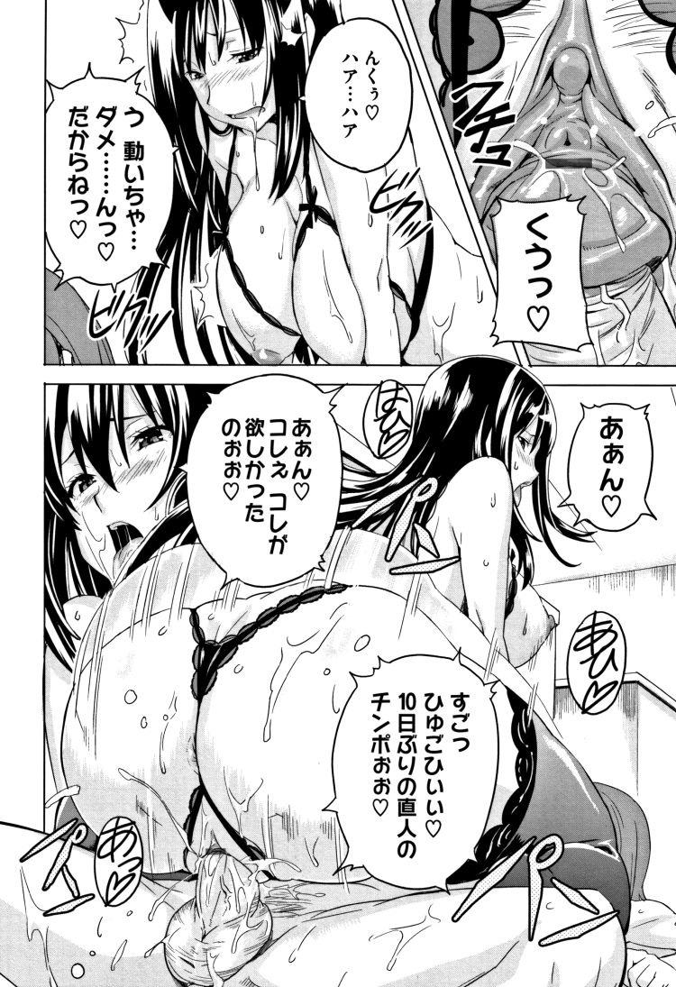 レイカ式アカテン克服術00012