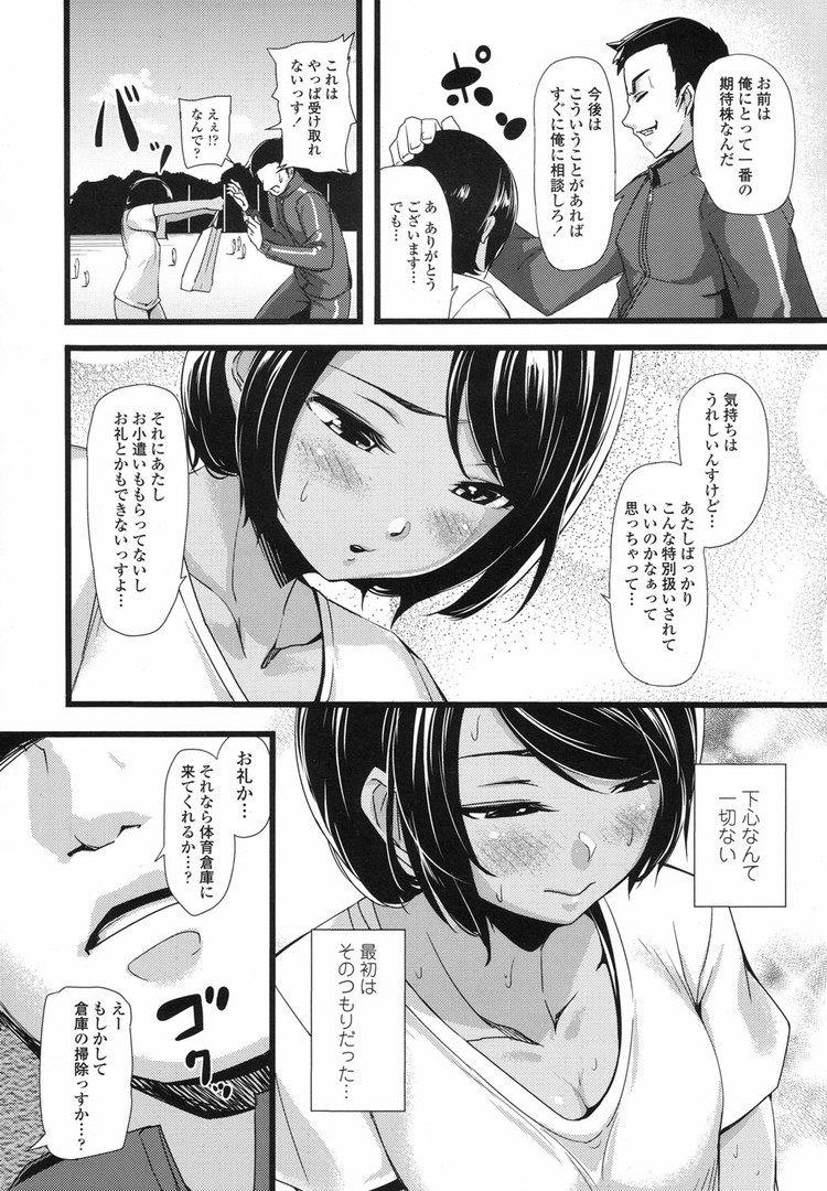 俺の期待株00004