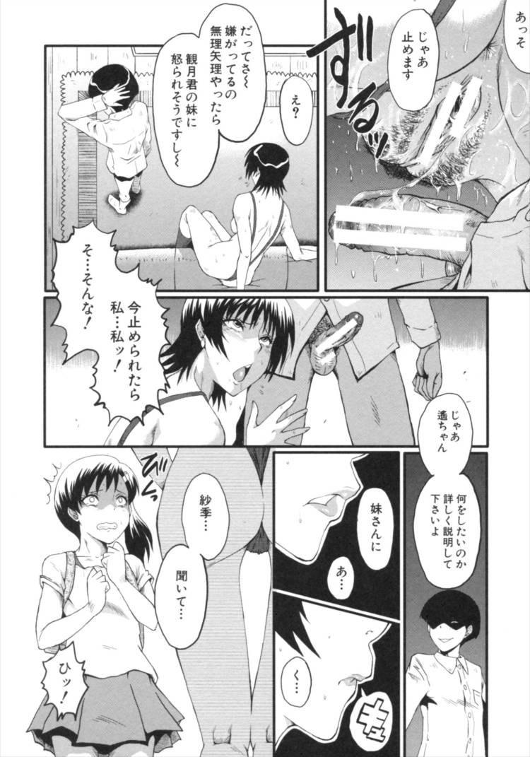 母の淫影200012
