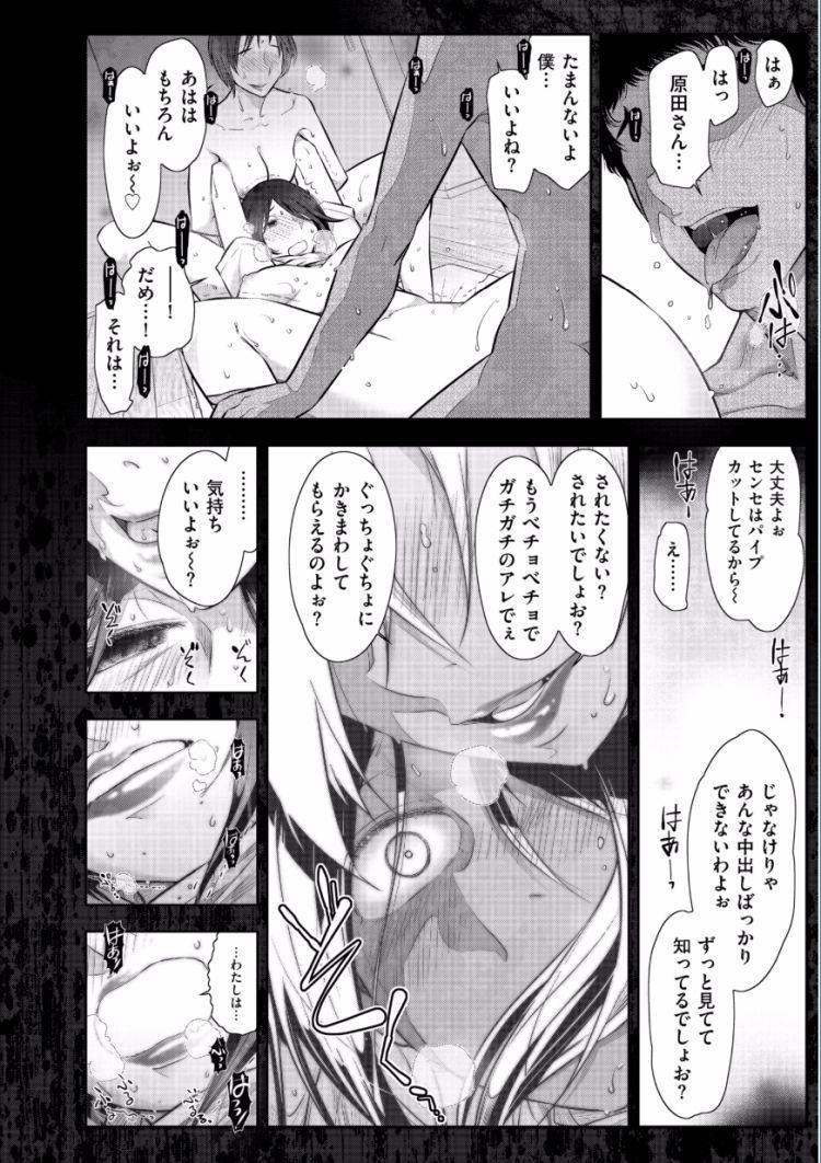 confession300016