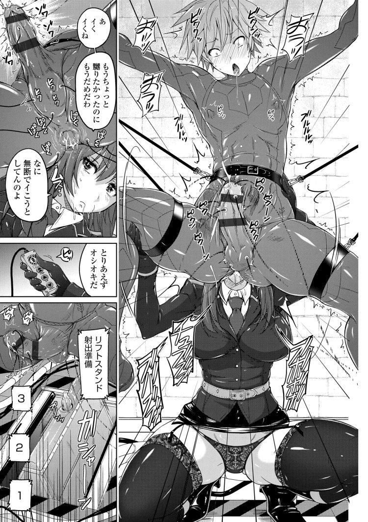 淫獄性姫00011