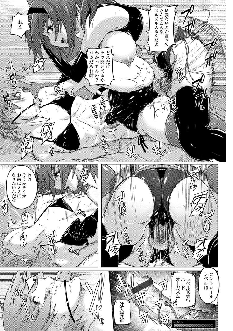 淫獄性姫00015