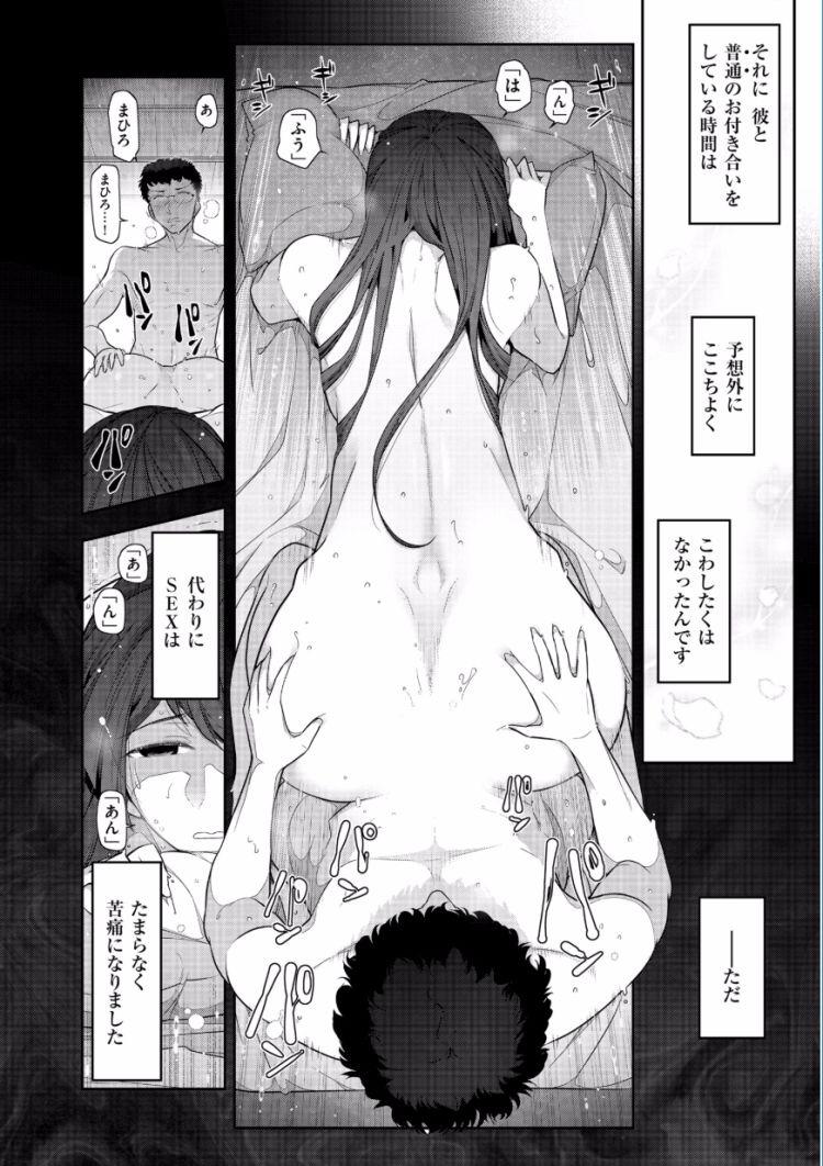 confession700010