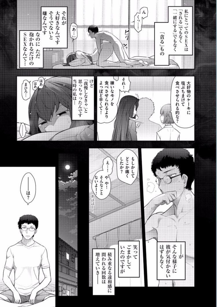 confession700011