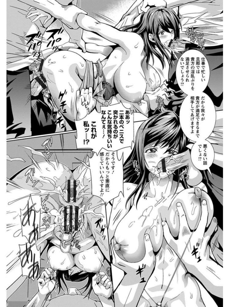 人妻開膣診察00016