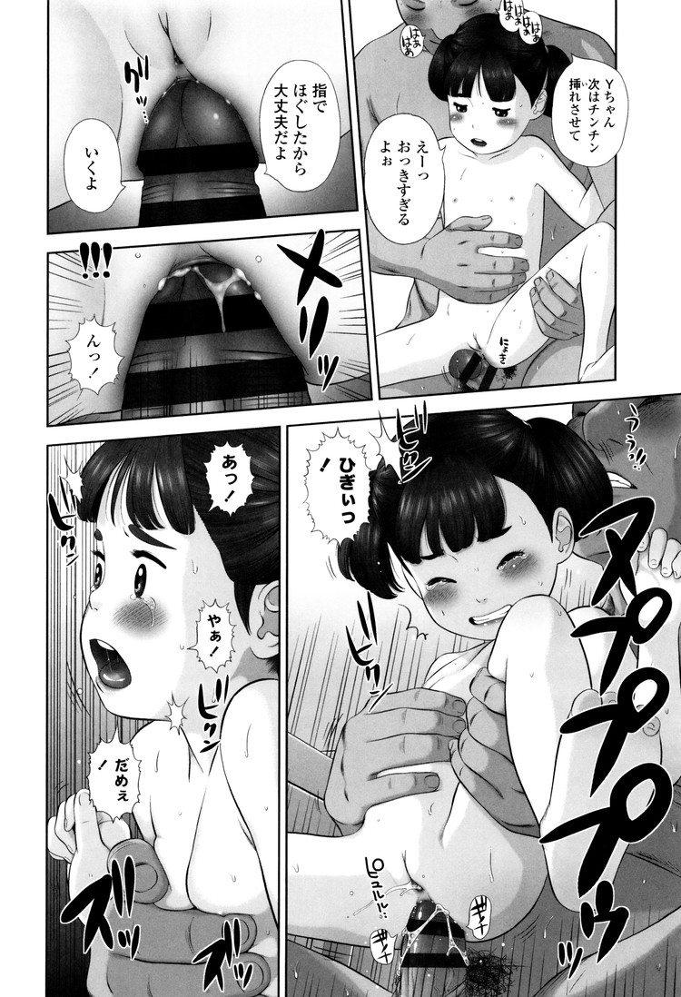 女子小学生低学年ゆいちゃん00006
