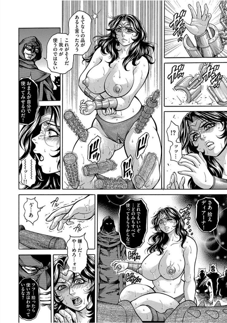 女戦士催眠強制手淫痴獄00011