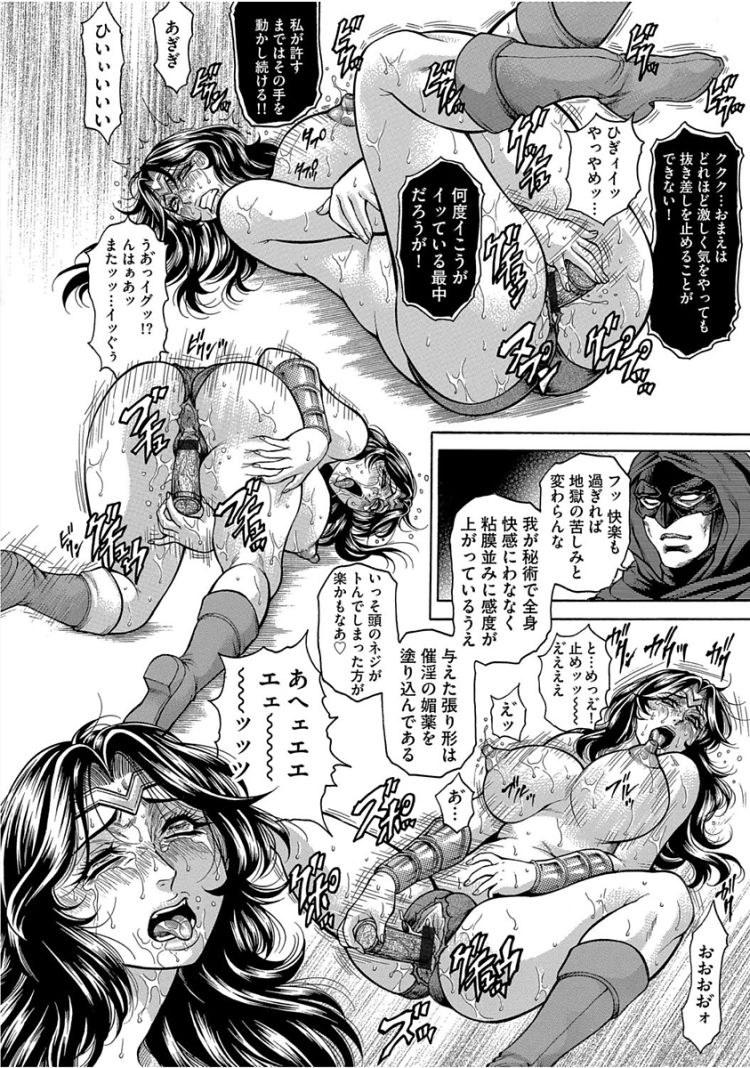 女戦士催眠強制手淫痴獄00013