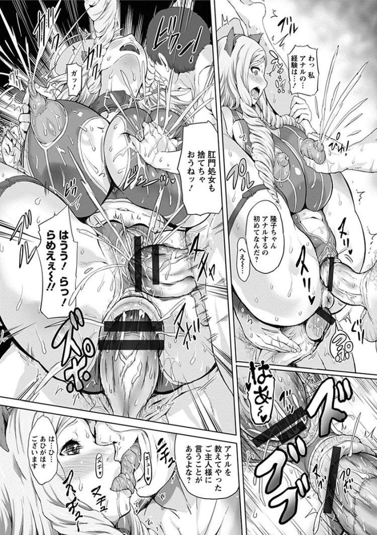 秘犬倶楽部00013