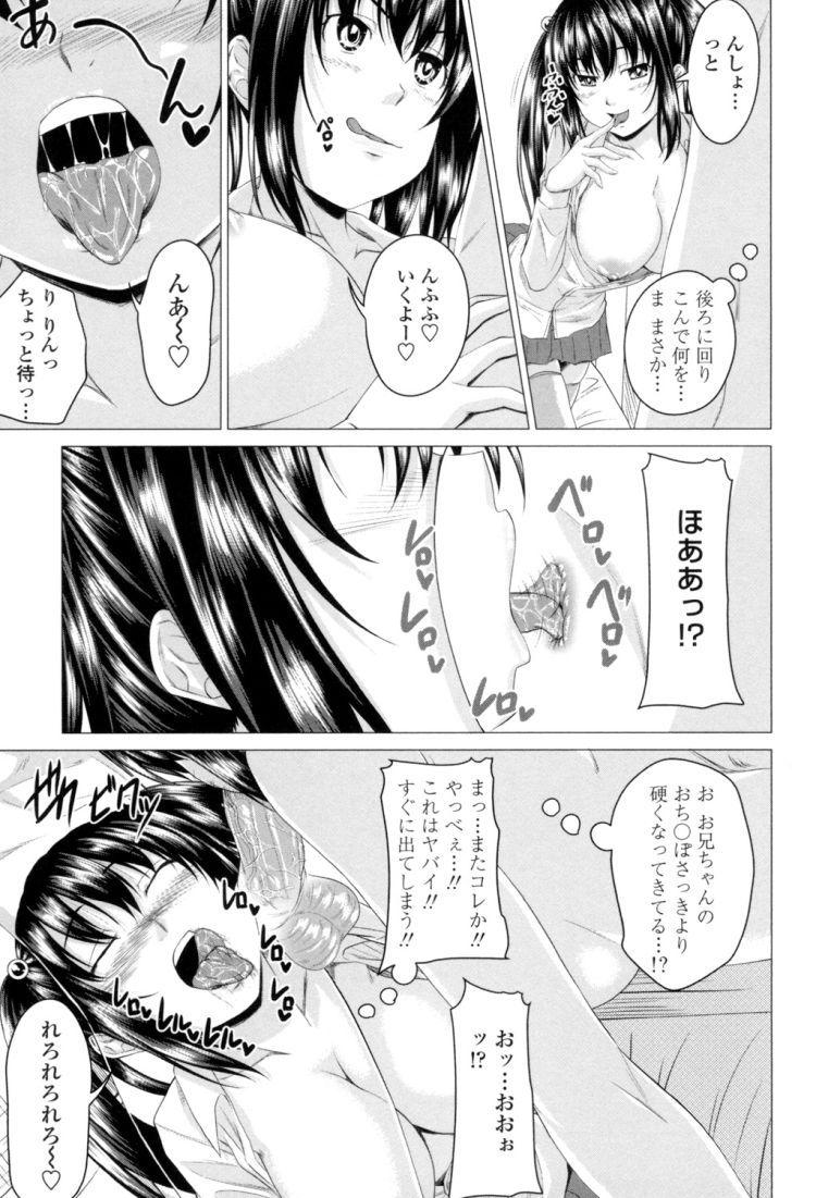 まるちぷるステディ400005