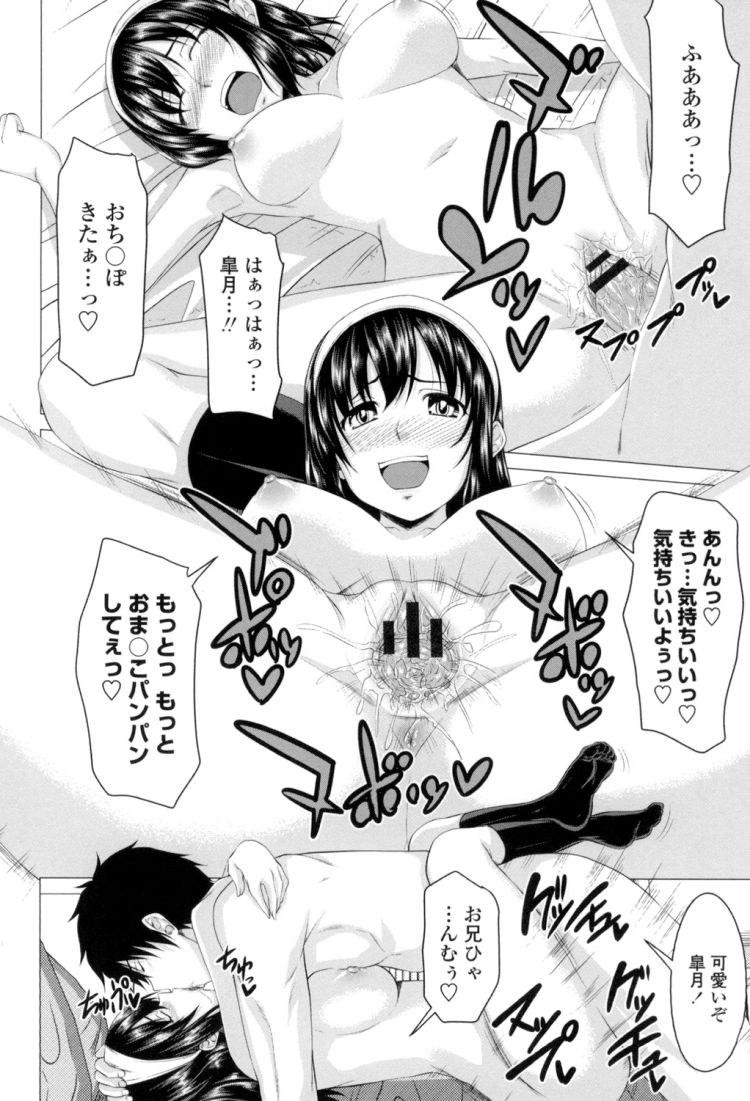 まるちぷるステディ400014