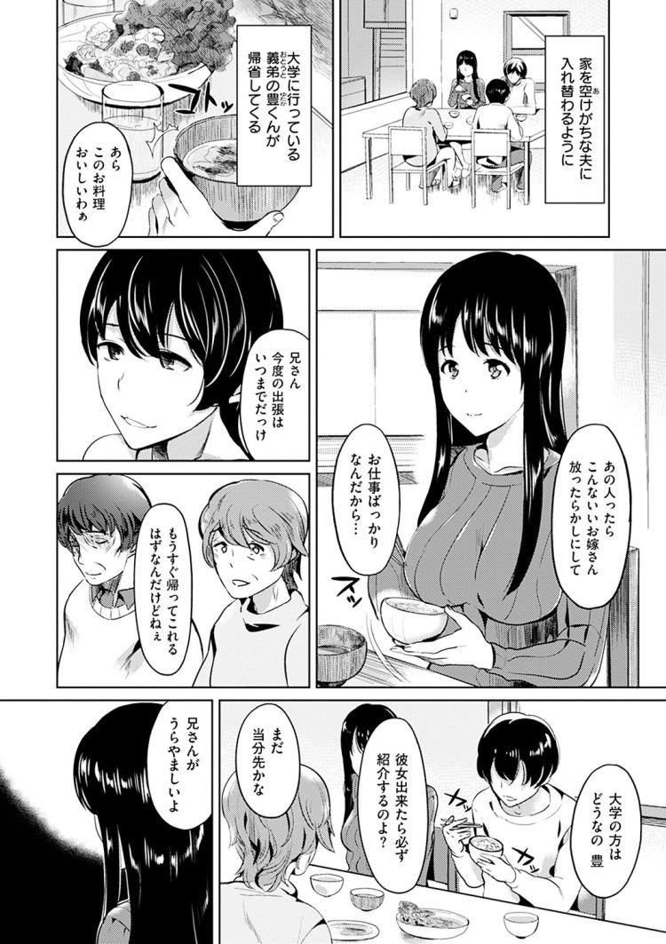 蜜絡み00002