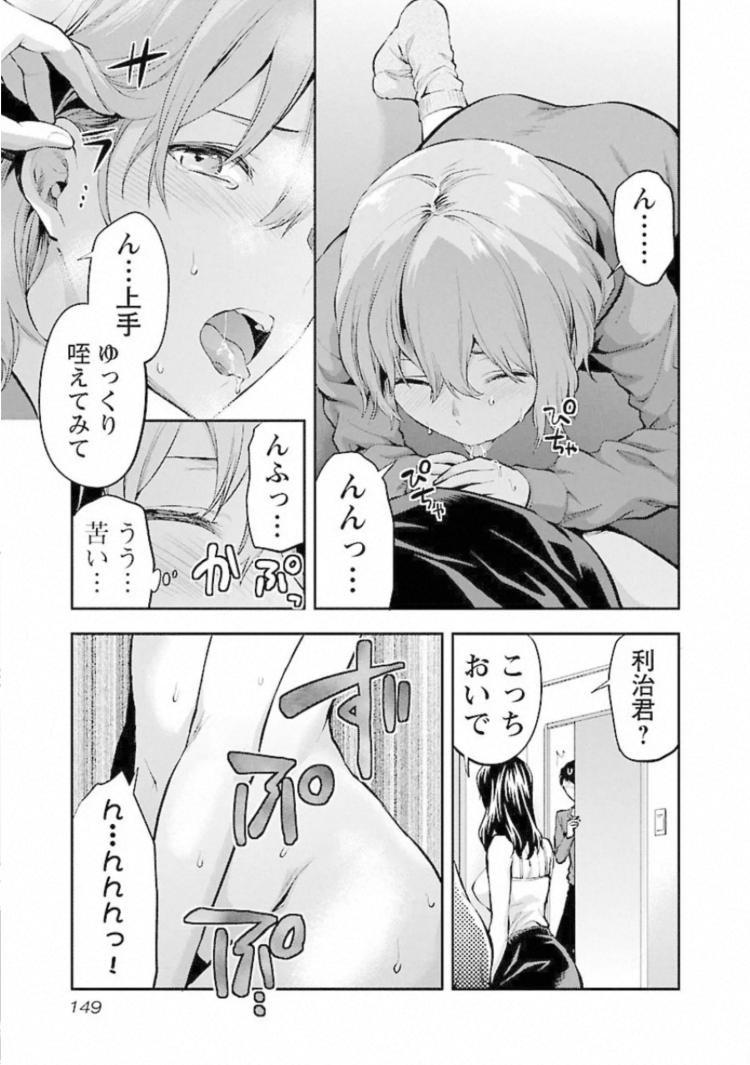 文芸部 柴川円00017