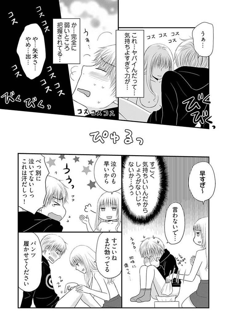 よりヌキ☆ラッキースケベ~ヤりすぎ地蔵のお・も・て・な・し~400003