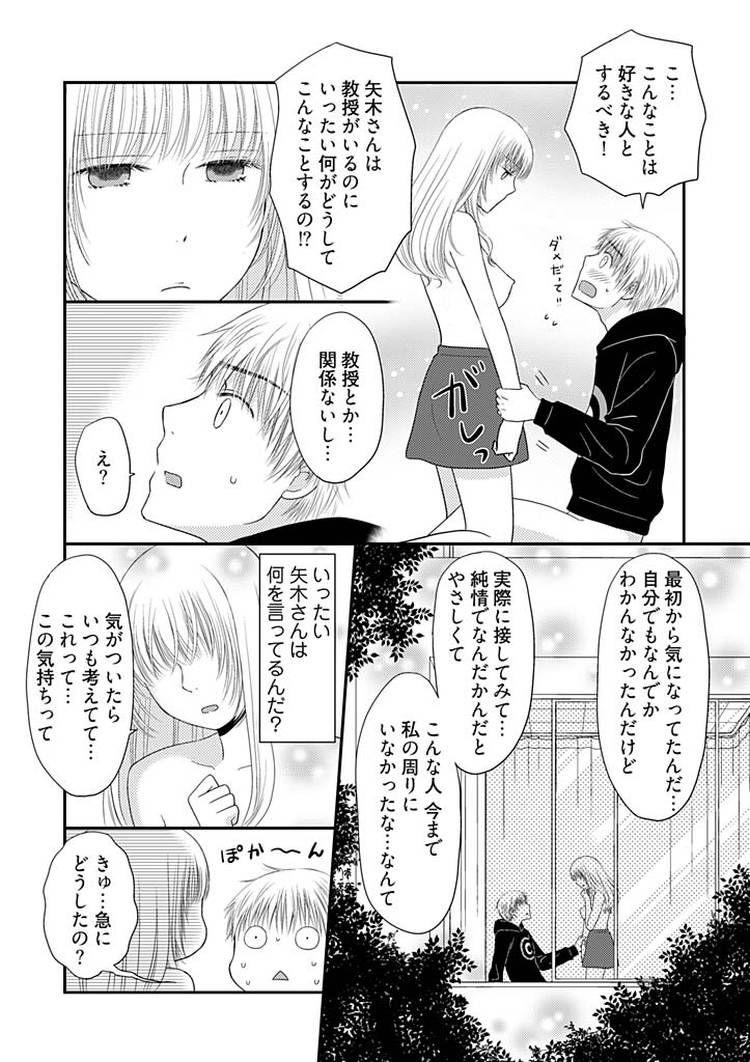 よりヌキ☆ラッキースケベ~ヤりすぎ地蔵のお・も・て・な・し~400005