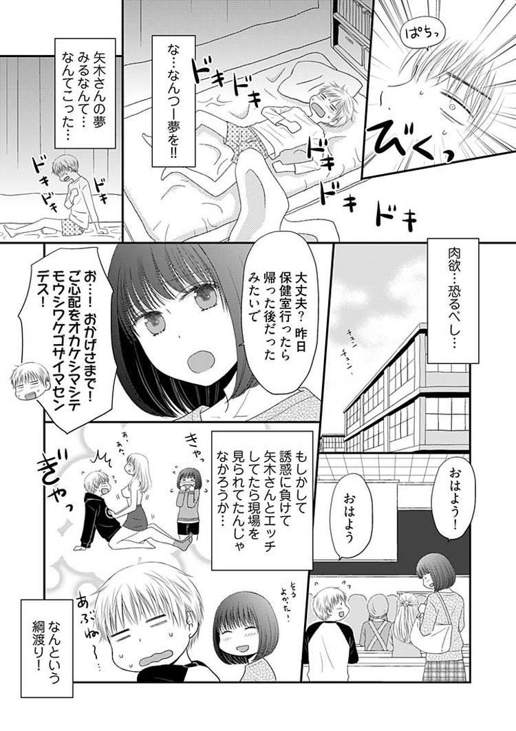 よりヌキ☆ラッキースケベ~ヤりすぎ地蔵のお・も・て・な・し~400010