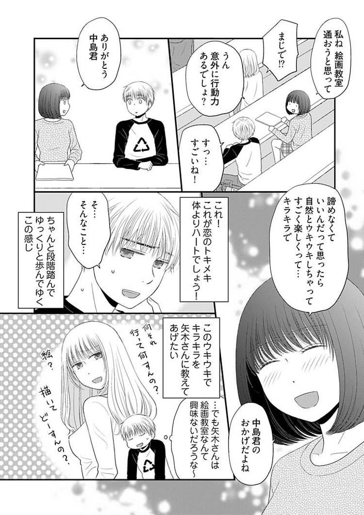 よりヌキ☆ラッキースケベ~ヤりすぎ地蔵のお・も・て・な・し~400011