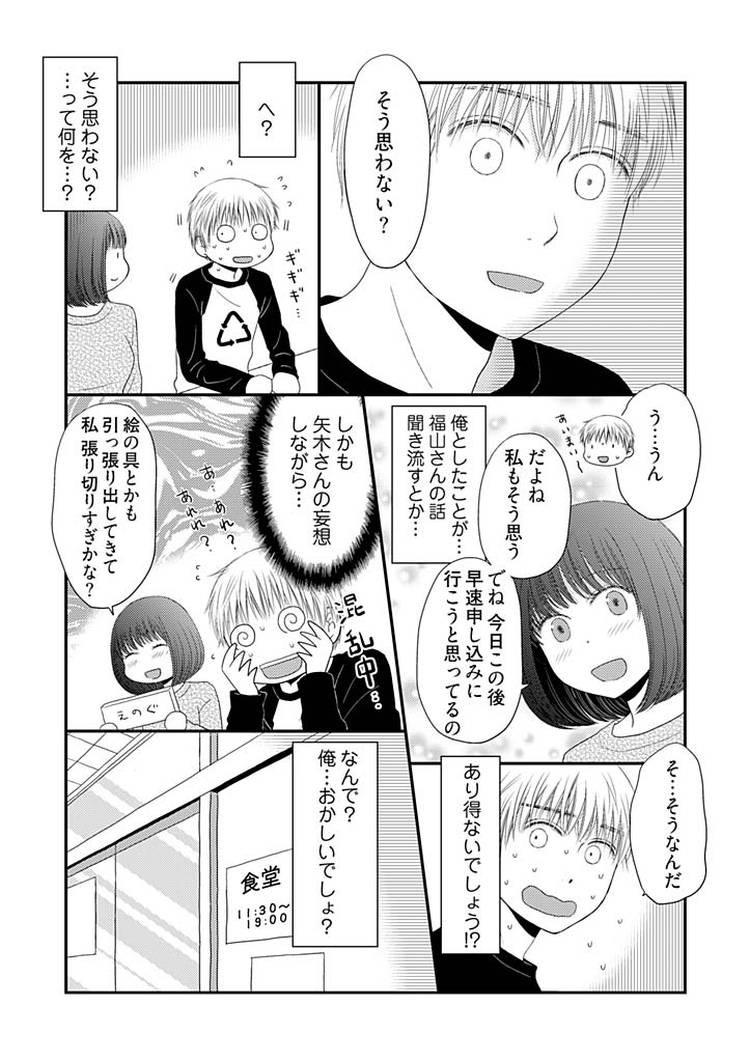 よりヌキ☆ラッキースケベ~ヤりすぎ地蔵のお・も・て・な・し~400013