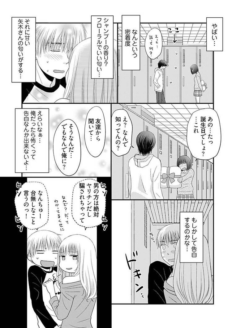 よりヌキ☆ラッキースケベ~ヤりすぎ地蔵のお・も・て・な・し~400019