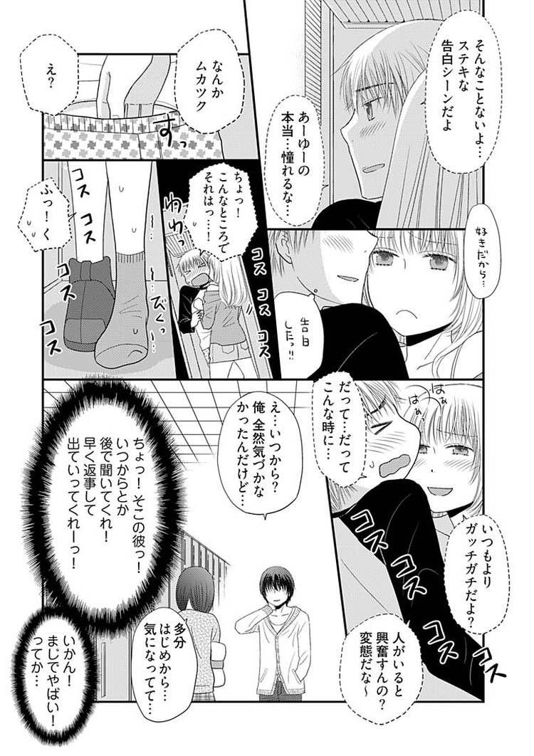 よりヌキ☆ラッキースケベ~ヤりすぎ地蔵のお・も・て・な・し~400020