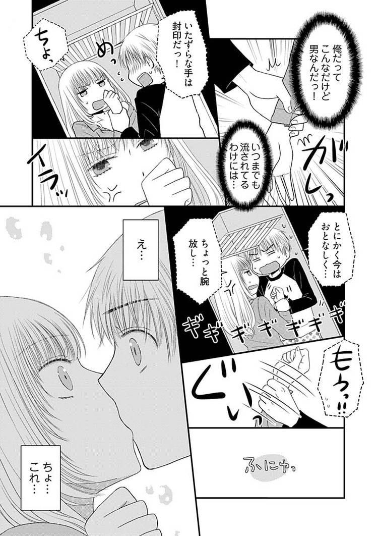 よりヌキ☆ラッキースケベ~ヤりすぎ地蔵のお・も・て・な・し~400021