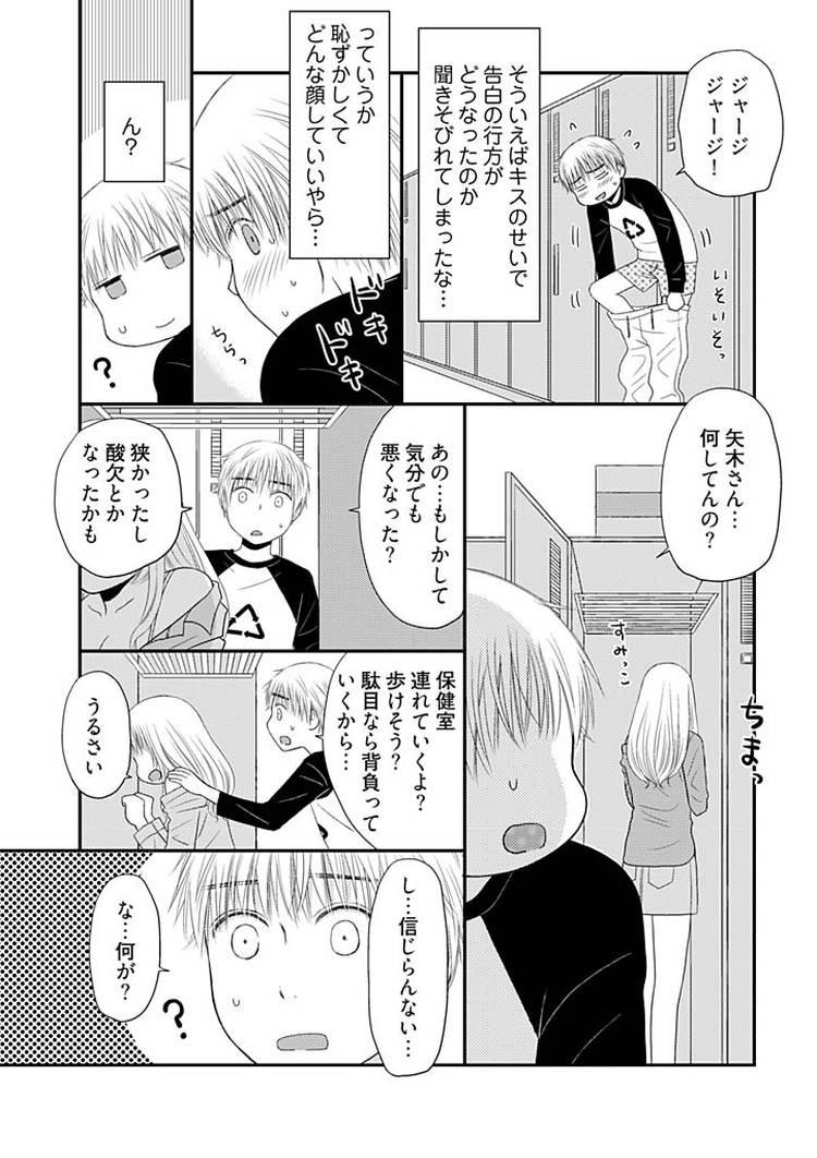 よりヌキ☆ラッキースケベ~ヤりすぎ地蔵のお・も・て・な・し~400023