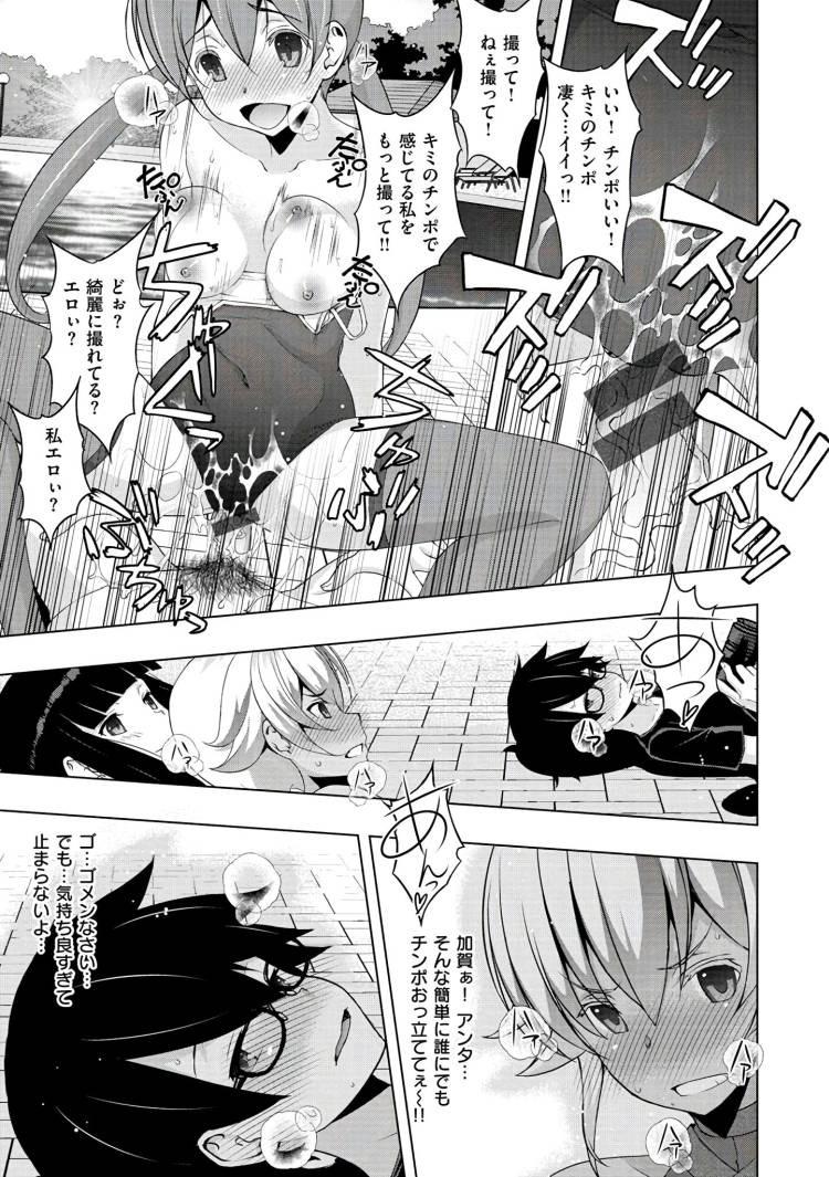 黒ギャルちゃんとコスプレ撮影会00015