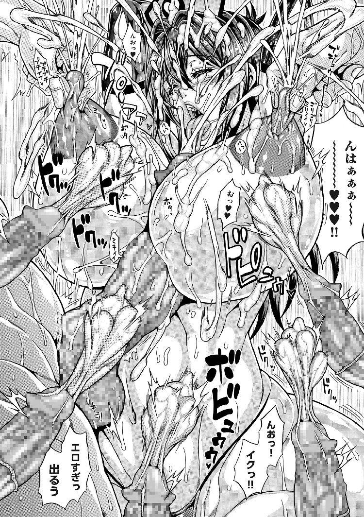 雌豚チンポ奴隷~保健医 弐城亜紀穂~00020