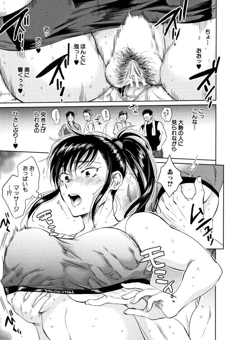 またまた袋男【最終話】00017