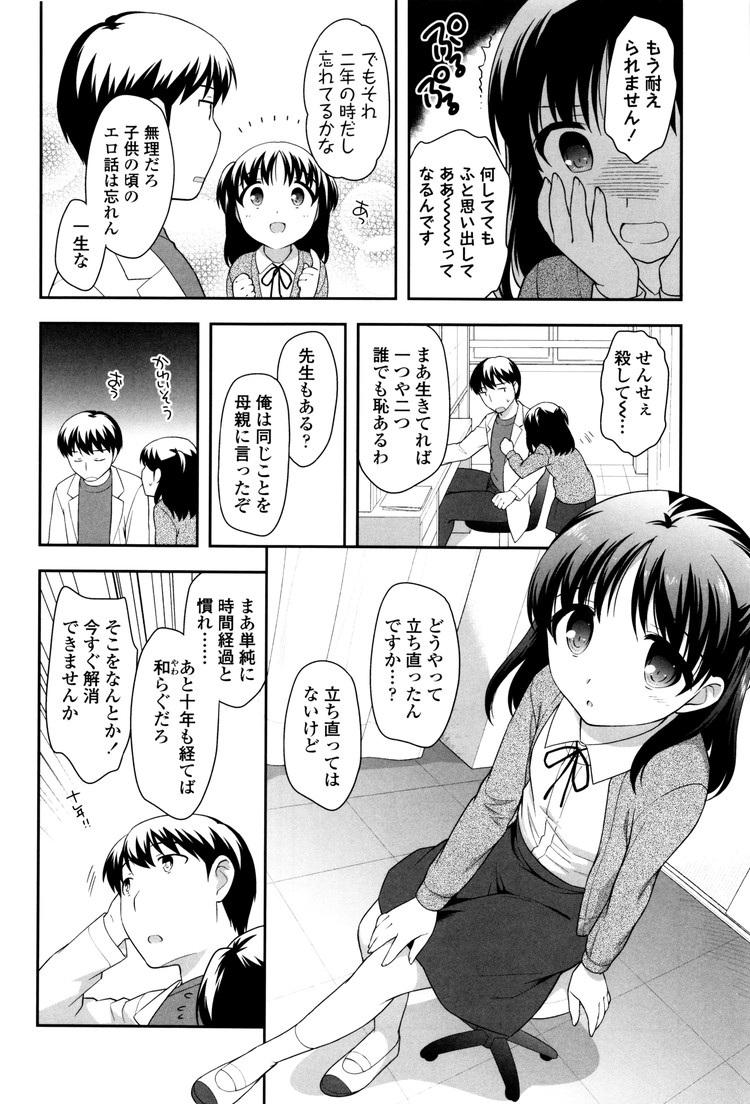 加藤さんの歴史00002