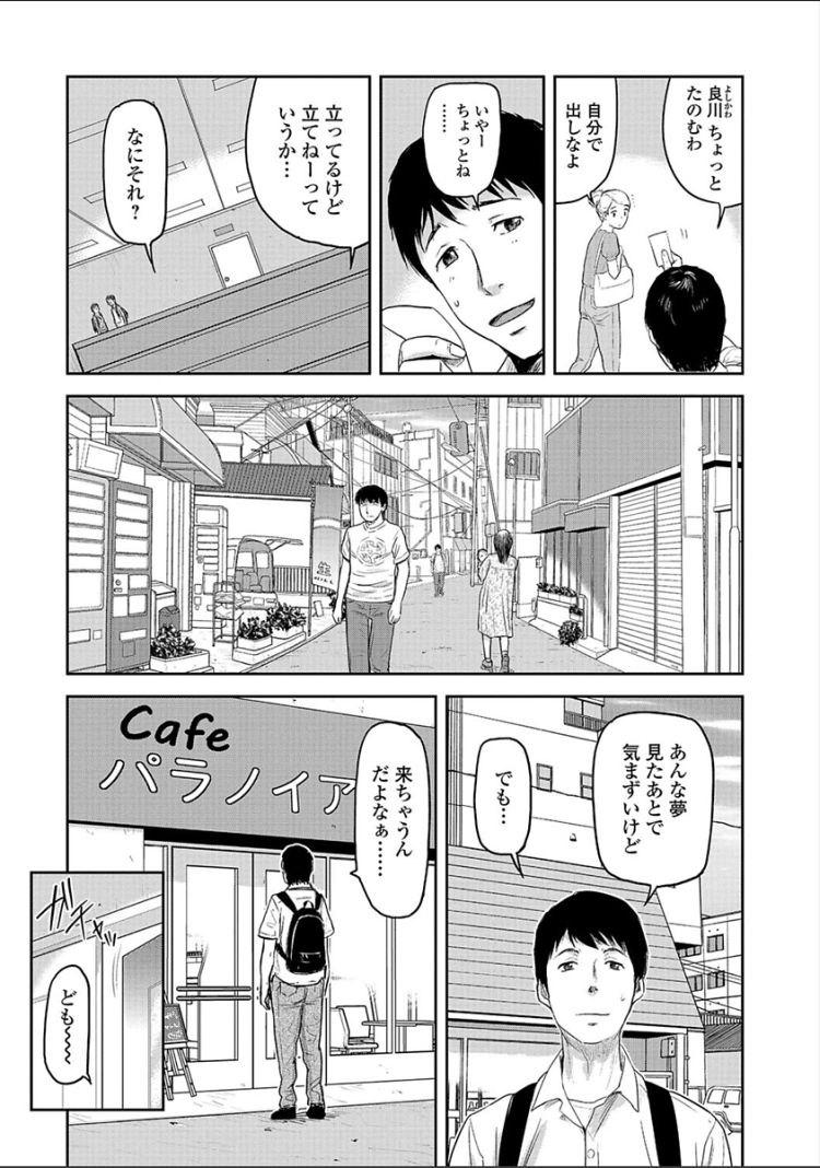 人妻喫茶100005