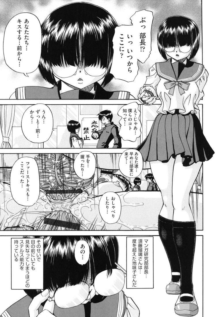 マン研究部00027