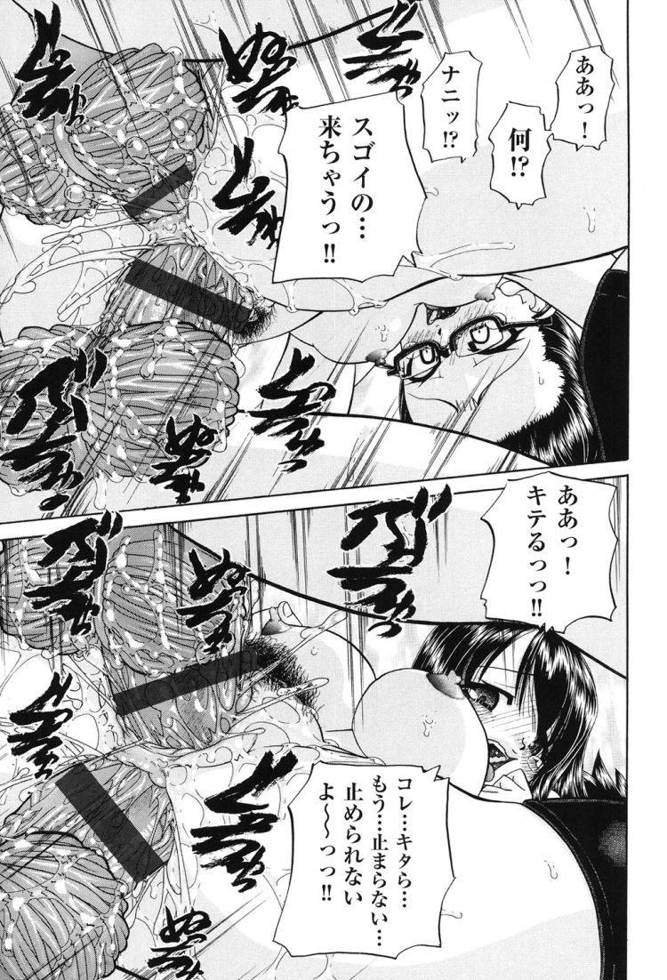 マン研究部00031