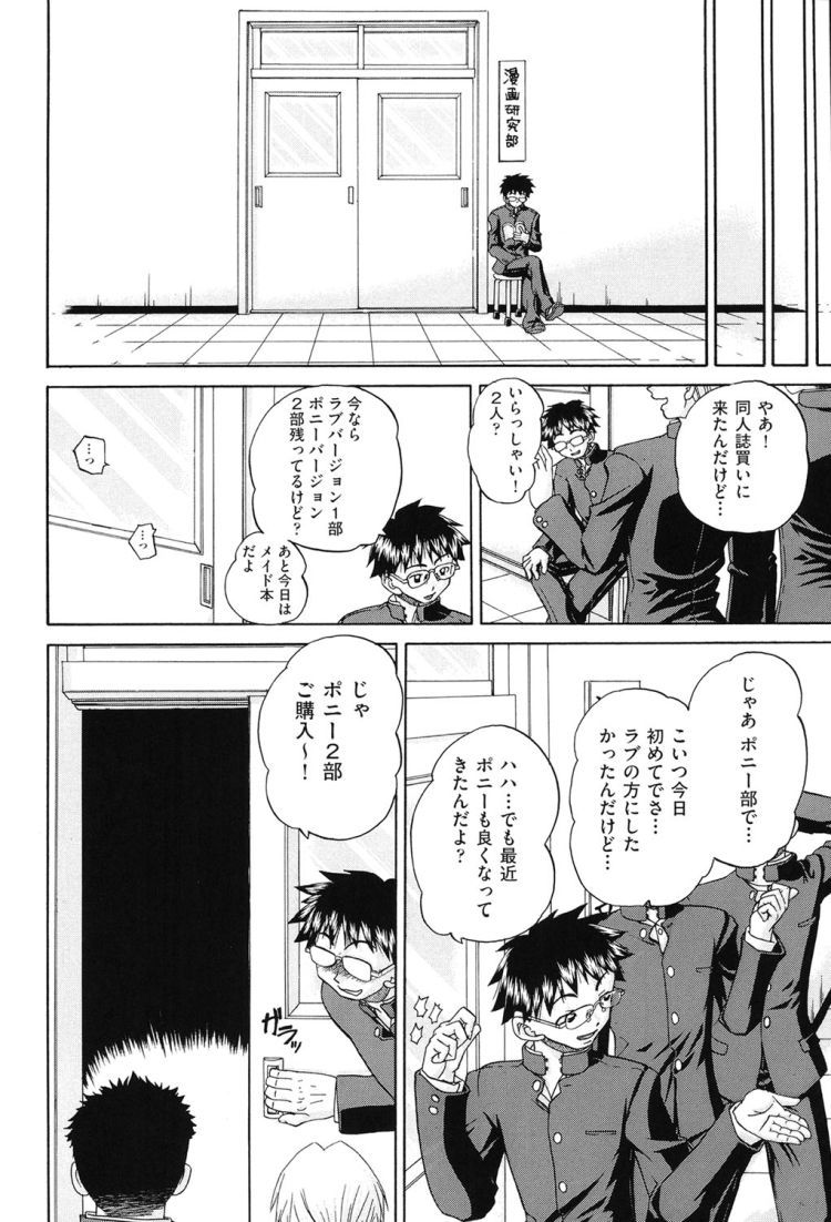 マン研究部00034