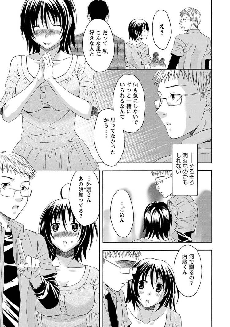 幸せ+-000015