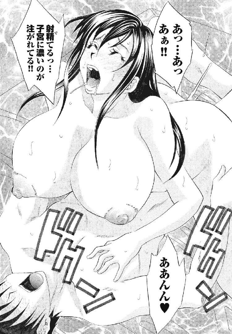 義母の性教育00019
