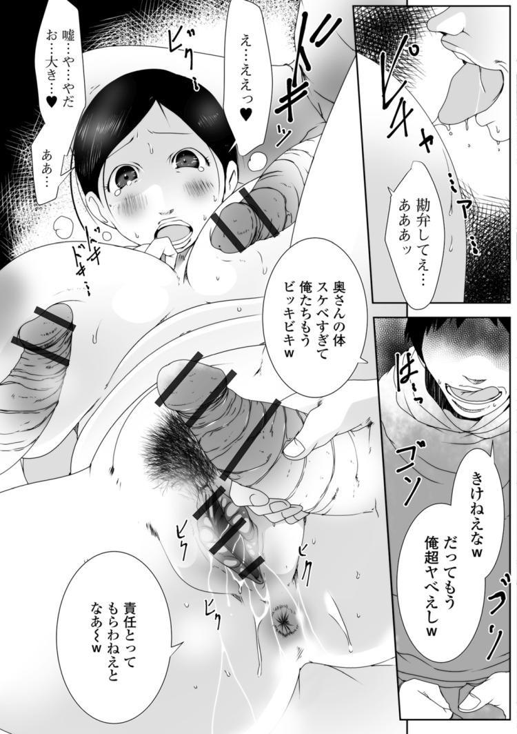 いきなりセフレ00009