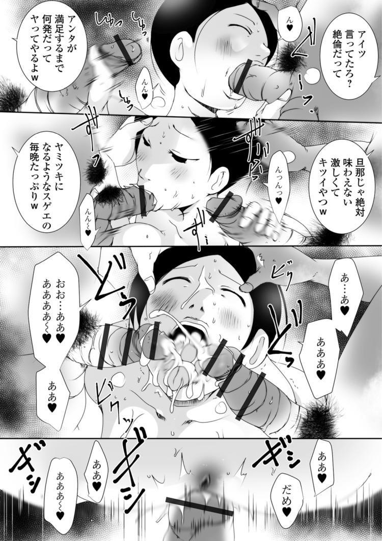 いきなりセフレ00013