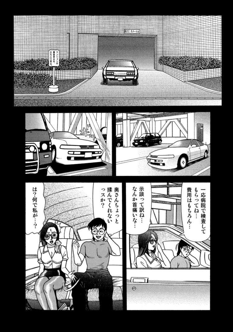 セレブ妻と車の中で…00006