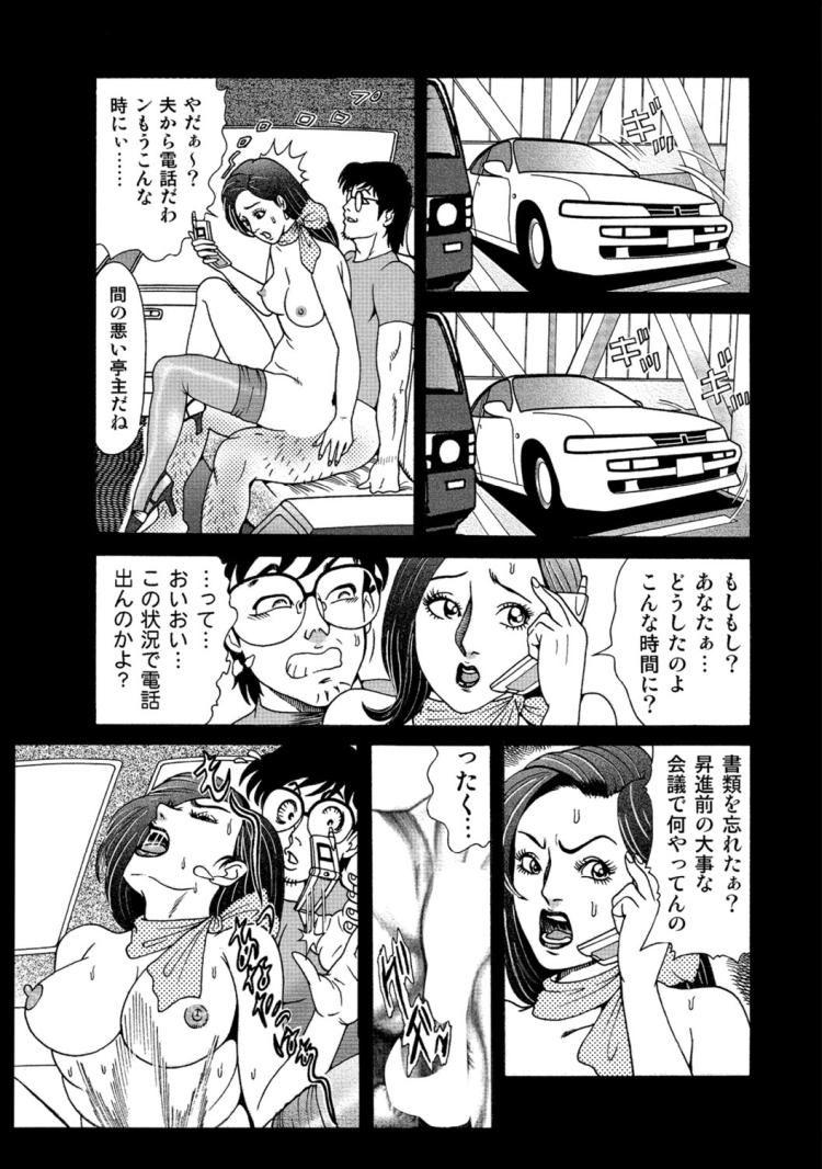 セレブ妻と車の中で…00013