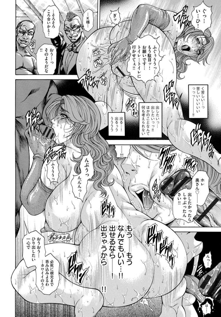 Yapoo Auction肉妻バラ売り痴獄00012
