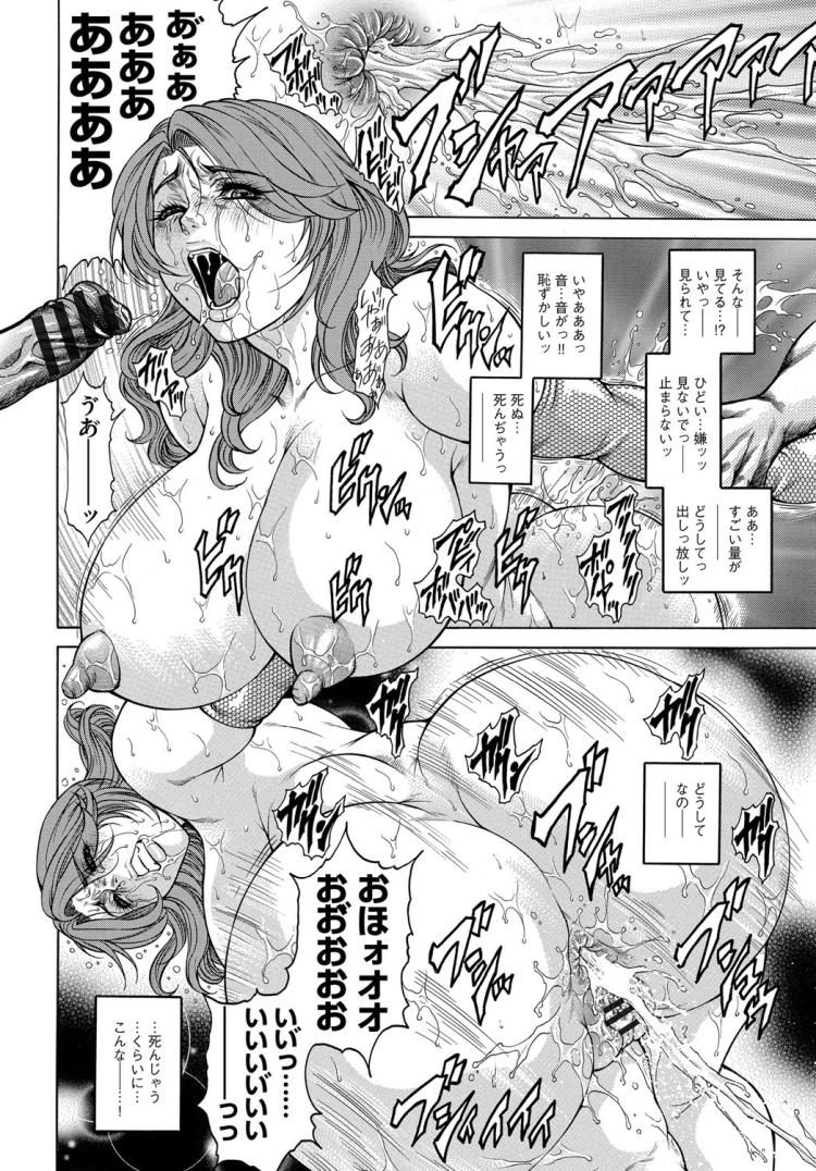 Yapoo Auction肉妻バラ売り痴獄00014
