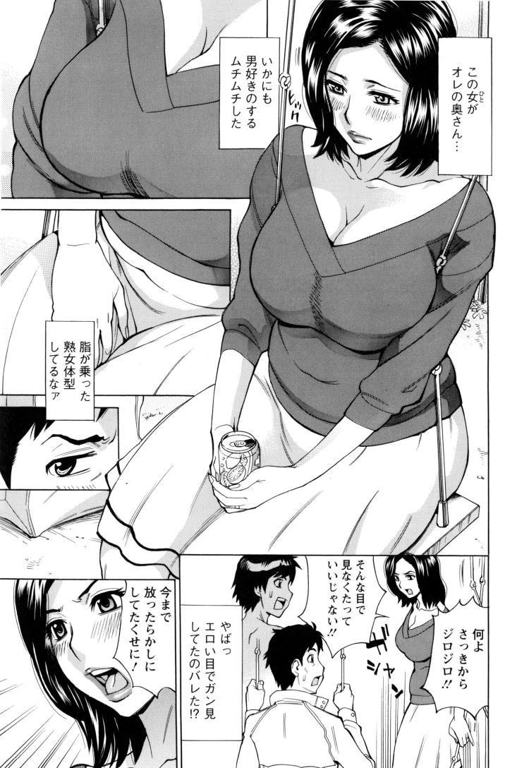 淫肉熟女のナマ搾り。未来で熟女と! 第3話【最終話】00005