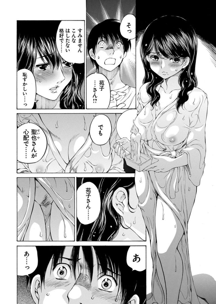淫-inn-00010