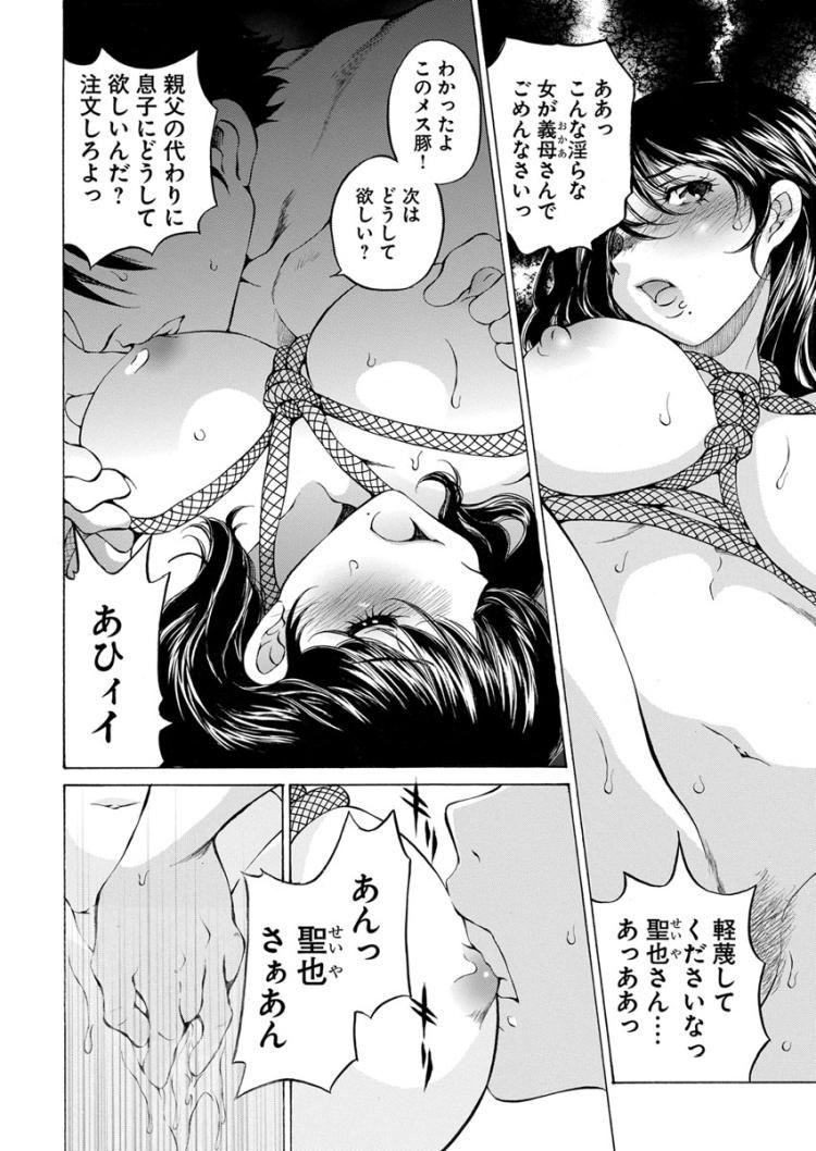 淫-inn-00018